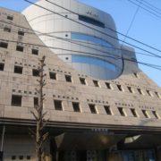 消防庁本所都民防災教育センター(本所防災館)